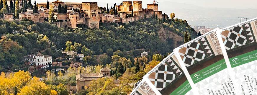 Entradas de la Alhambra de Granada
